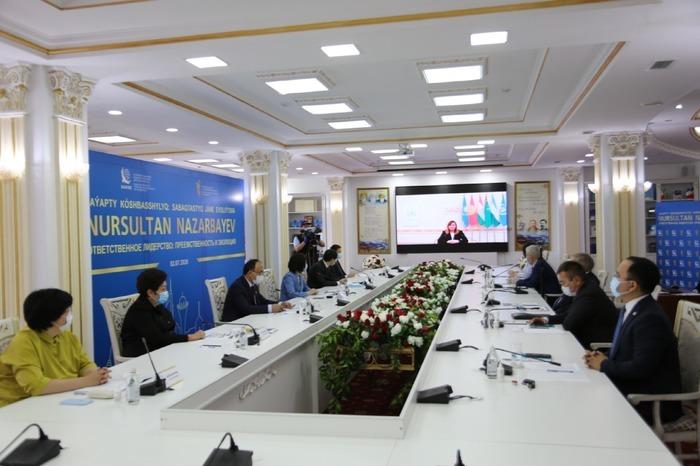 Международная конференция