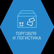 icon-image-53