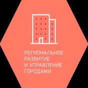 icon-image-52