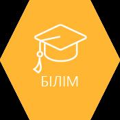 icon-image-49