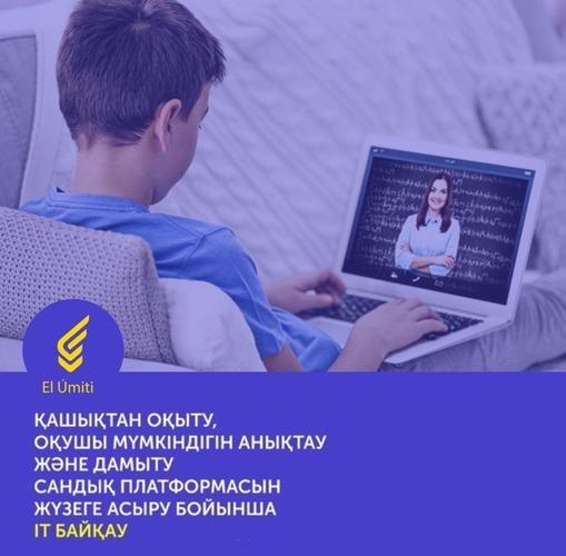 news-img
